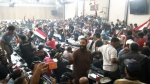 CTV National News: Violence and protests in Iraq